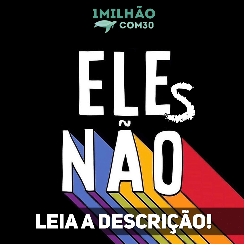 Read more about the article Isso nunca!